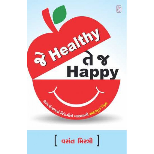 JE HEALTHY TE J HAPPY